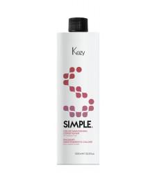 Бальзам для поддержания цвета окрашенных волос Kezy COLOR MAINTAINING CONDITIONER
