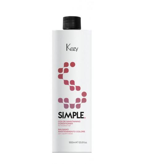 Бальзам для поддержания цвета окрашенных волос Kezy COLOR MAINTAINING CONDITIONER - 1