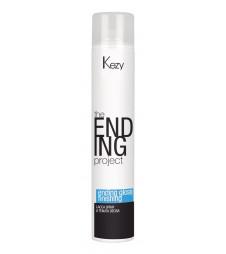 Лак-спрей надежной фиксации Kezy GLOSSY FINISHING