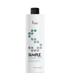 Увлажняющий шампунь для всех типов волос Kezy MOISTURIZING SHAMPOO