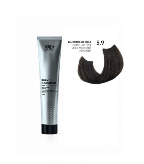 Крем-краска для волос SHOT Born To Be Colored Hair Color Cream (Цвет: 5.9 Светло-каштановый перламутровый) - 1