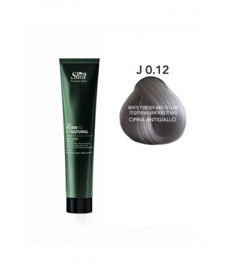 Крем-краска для волос SHOT  Born to be NATURAL Hair Color Cream (Цвет: 0.12J Пудровый(антижёлтий)) - 1